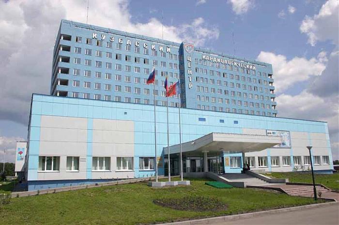 Медицинский научно практический центр реабилитации и спортивной медицины