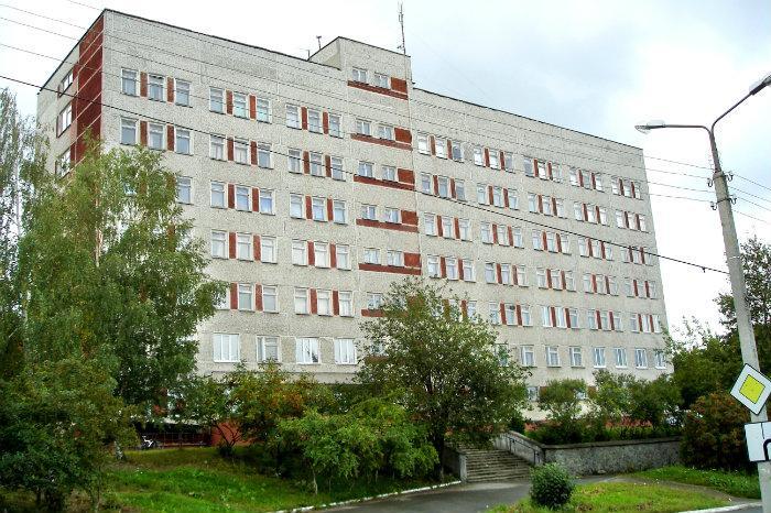 Отзывы больница на вавиловых 14 официальный сайт