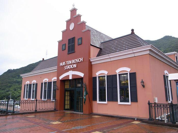 huis ten bosch train station sasebo