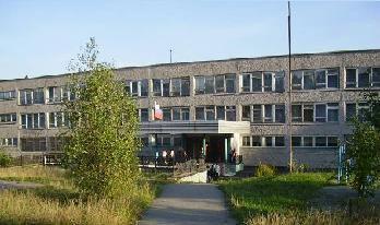 Ачинск городская поликлиника