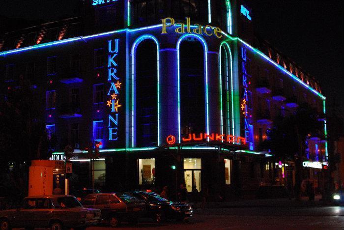 клуб знакомств гостиница украина
