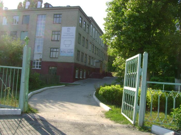 школа фото саратов 77