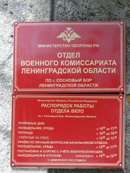 В пенсиооном отделе смоленска сказали, что надо предоставить справку о том, что он не имел вида на жительство в беларуссии.