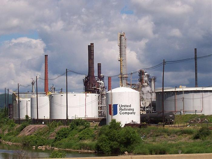 THE ONLY OIL REFINERY IN UFD