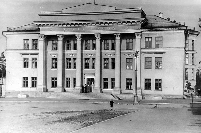 Поликлиника министерства москва