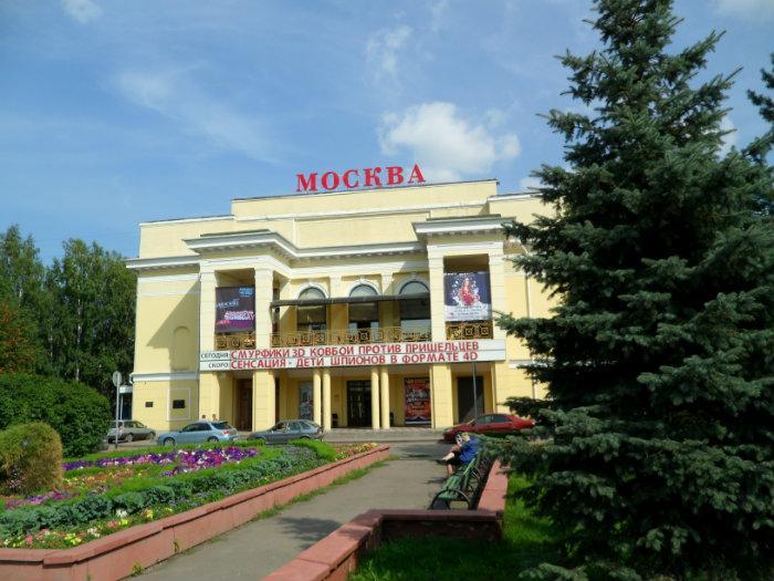 Афиша кемерова дом кино москва афиша театра натальи сац сентябрь