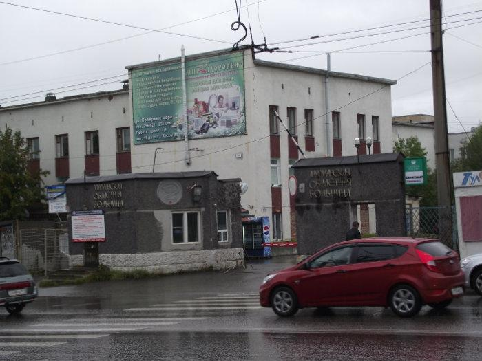 Поликлиника томск на пушкина расписание врачей