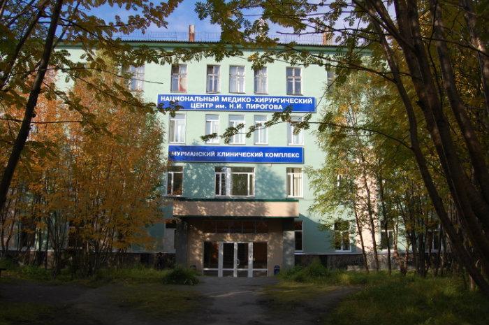 Услуги медицинского центра вита минск