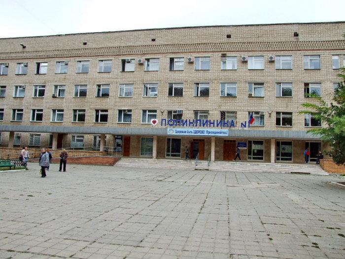 Лучшая больница москвы в сзао