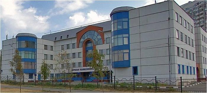 Мурманская городская клиническая больница скорой помощи
