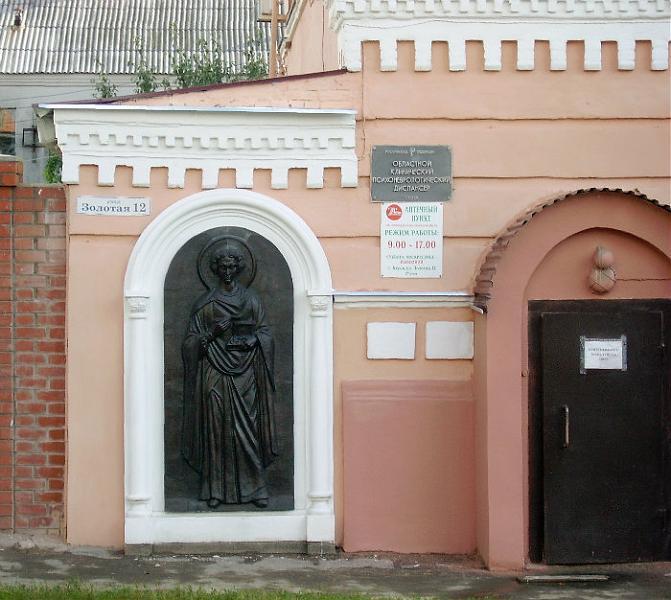 Медицинский ди центр саратов юбилейный