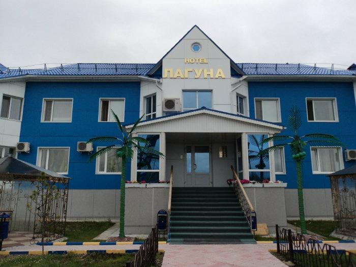 Приобье хмао гостиницы