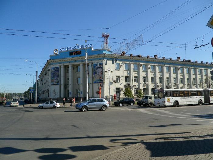 кузбассэнерго фото