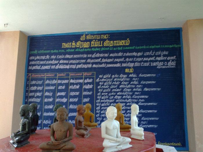 Digambar Jain Temple KILSATHAMANGALAM - Kilsathamangalam
