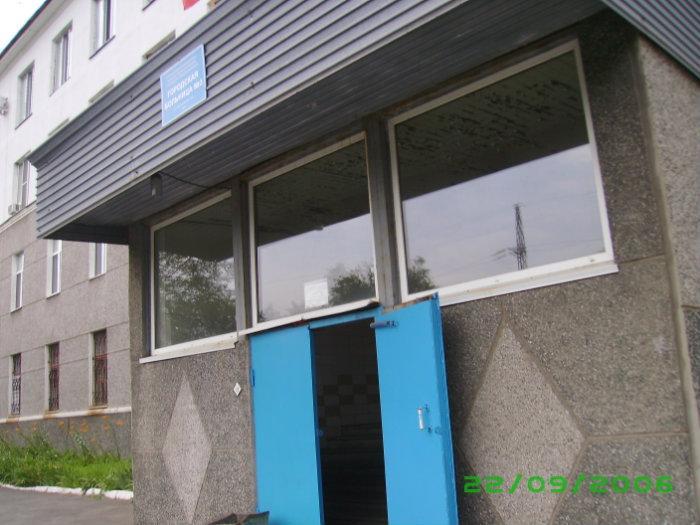 Детская 13 больница в г.москва