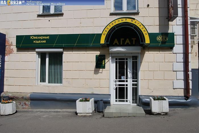многим агат чебоксары время работы продаже мебели Кирове