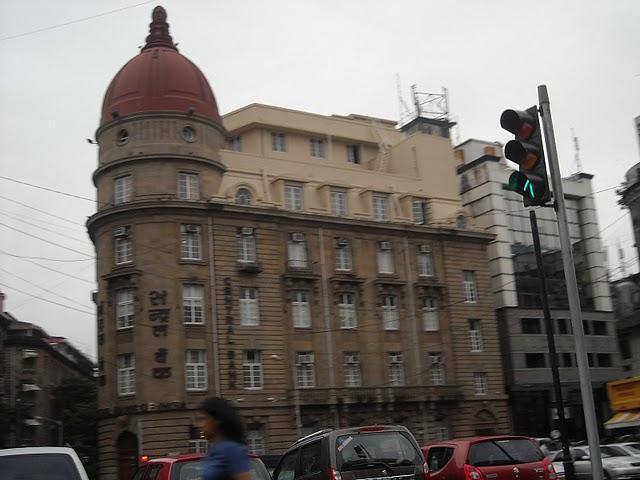 bank of india branch at mumbai central