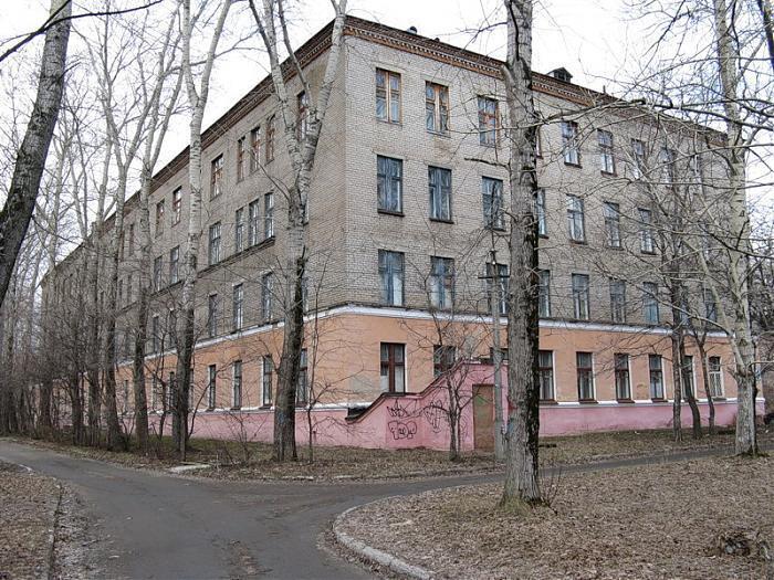 Запись на прием к врачу ставропольский район