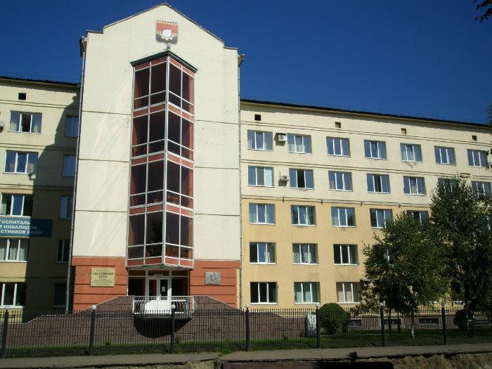 Поликлиника 5 в советском районе волгоград