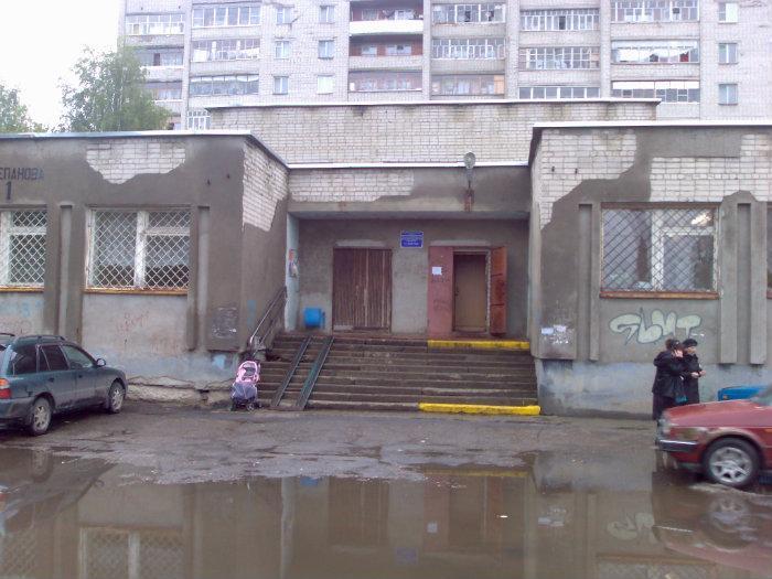 Ярославль какая поликлиника