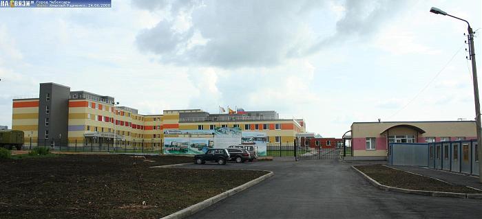 Сайт кстовской районной больницы