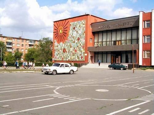Первая городская клиническая больница архангельск официальный сайт