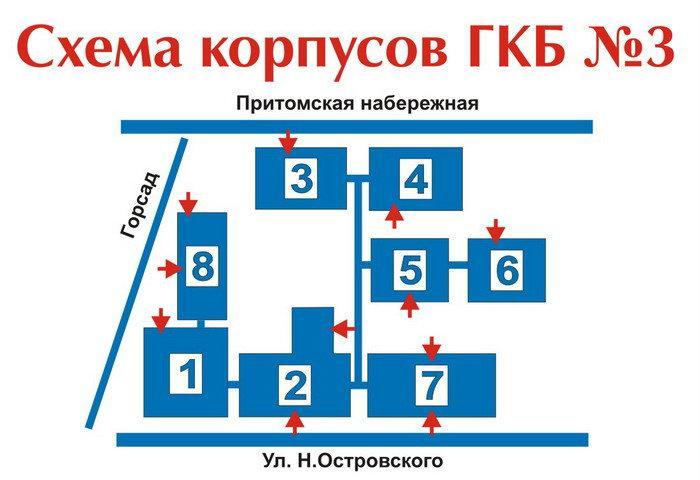 Схема расположения корпусов.