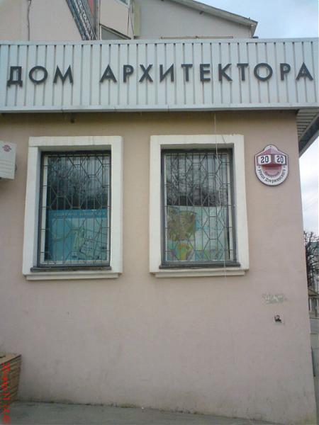 телефон администрации город ижевск