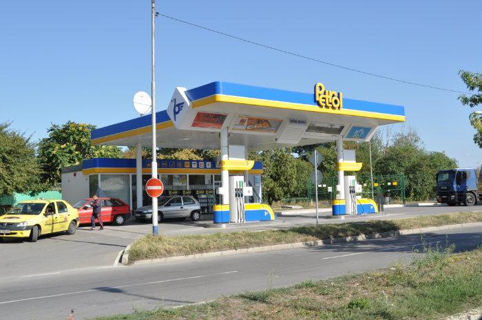 Petrol 7145