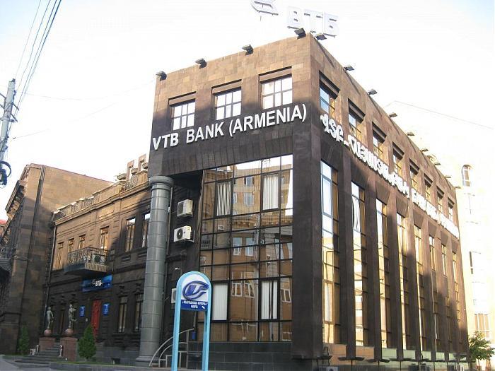 Банк ВТБ (Армения) предоставляет потребительские кредиты на карты моментальной выдачи MasterCard