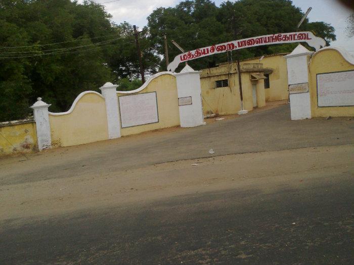 Image result for palayamkottai prison break