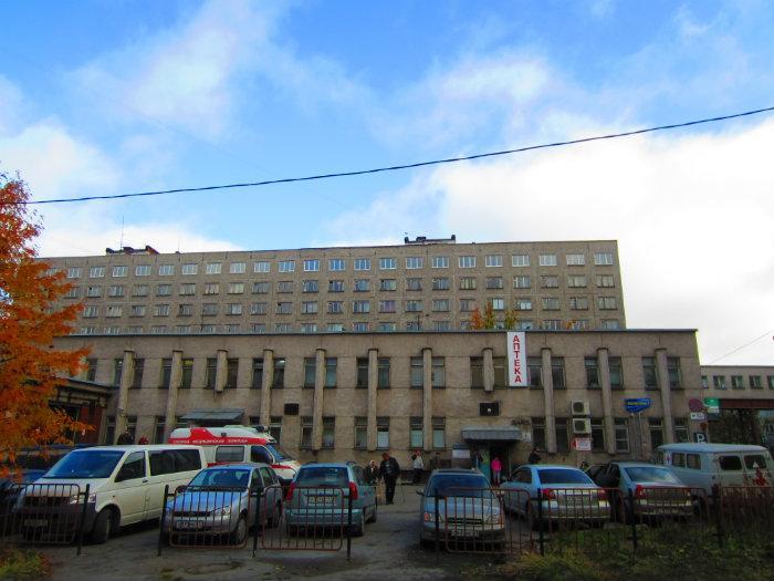 Больницы в первомайском районе г новосибирске