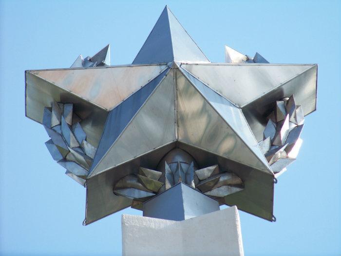 Памятники в ульяновске обелиск памятники цена тула аптека