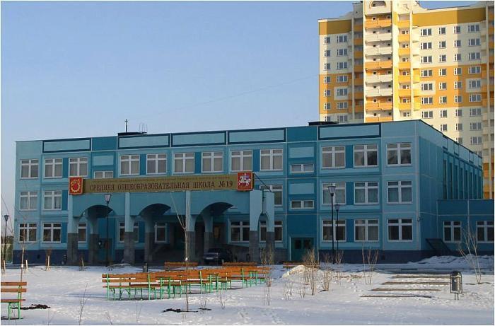 100 летие гимназии 36: