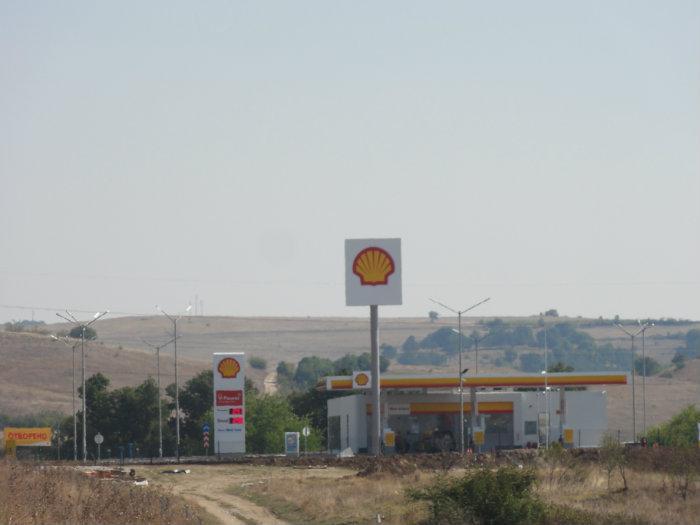 Shell 4006 Любимец Запад