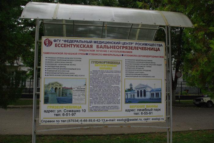 Областная больница в луганске карта