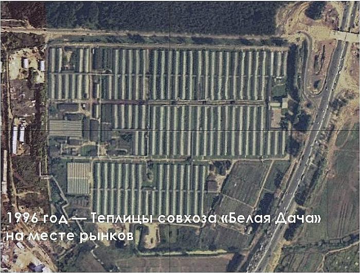 Торговый комплекс «Садовод»