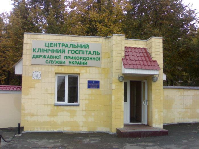 Клиническая больница красногорска