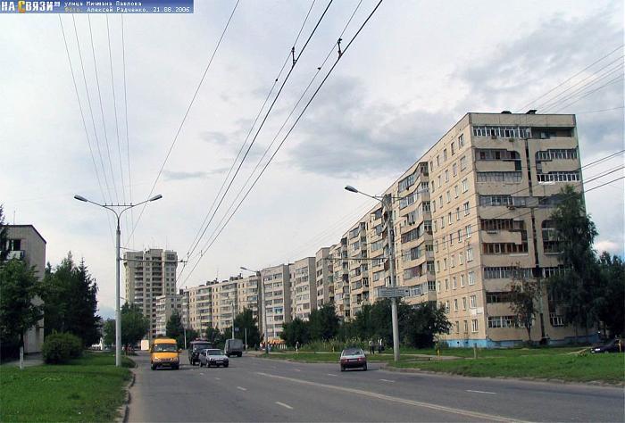 Сфера   проектирование зданий и сооружений