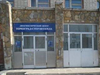 Ветеринарная клиника в городе хабаровске