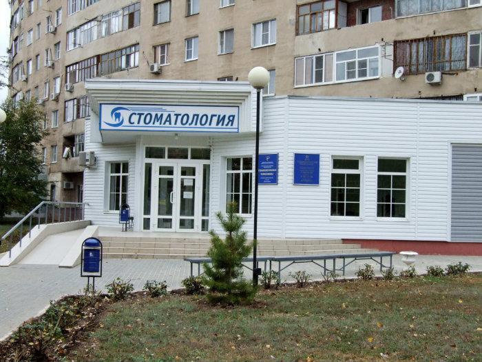 Дорожная клиническая больница красноярск цены