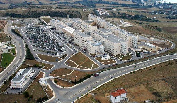 Στο σκαμνί για κακούργημα οι κατασκευαστές του Νοσοκομείο της Αλεξανδρούπολης - Ζημιά εκατομμυρίων