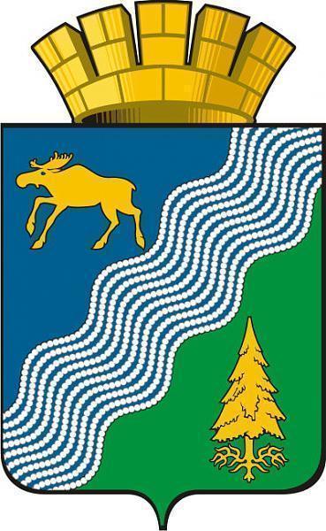 Герб Бисертского г.о. утвержден Решением Думы Бисертского городского округа от 18 октября 2007 года 49 и внесен в...