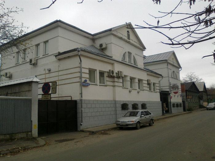 Городская стоматологическая клиника белгород