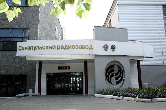 ОБРАЗЦЫ ПЕРЕВОДОВ Многоканальные радиостанции