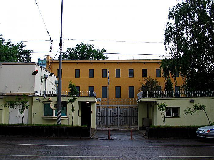 在ロシア イスラエル大使館 - モ...