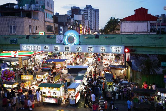 Zhongli City Chungli Night Market