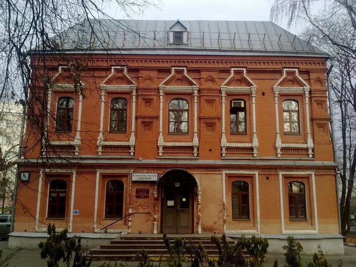 Телефон приемной областной больницы архангельск