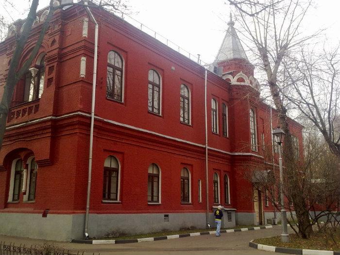 Областная клиническая поликлиника москва