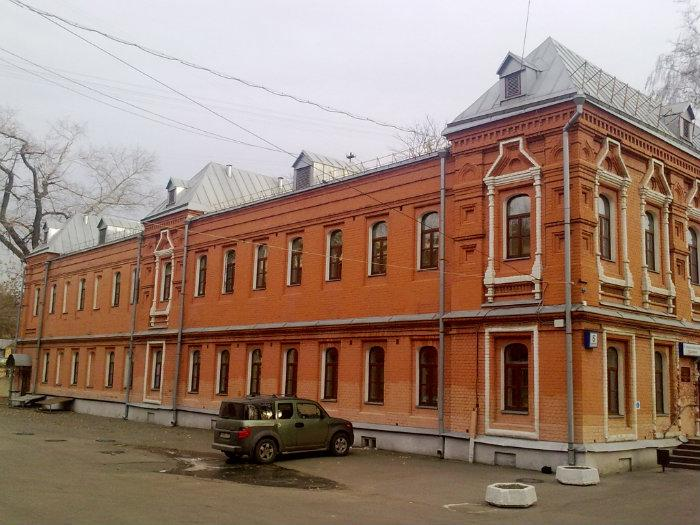 Детские больницы москвы с гематологическим отделением